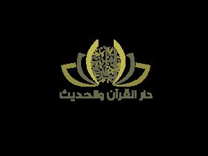 شعار الدار (1)